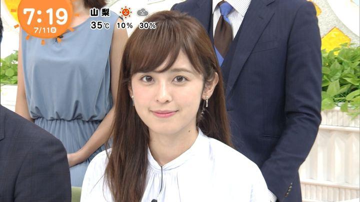 2018年07月11日久慈暁子の画像12枚目
