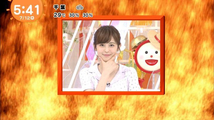 2018年07月12日久慈暁子の画像02枚目