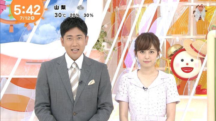 2018年07月12日久慈暁子の画像03枚目