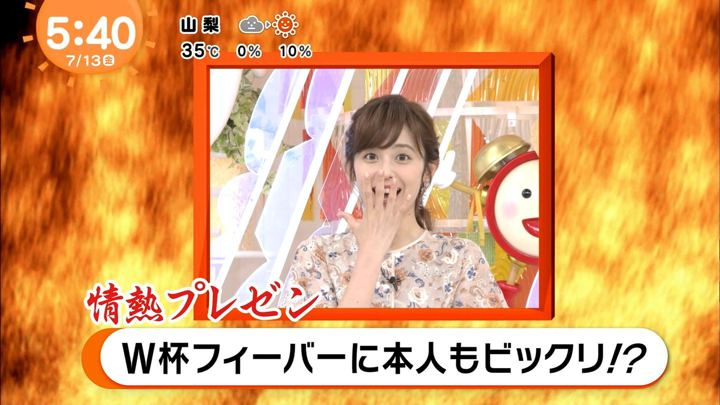 2018年07月13日久慈暁子の画像01枚目