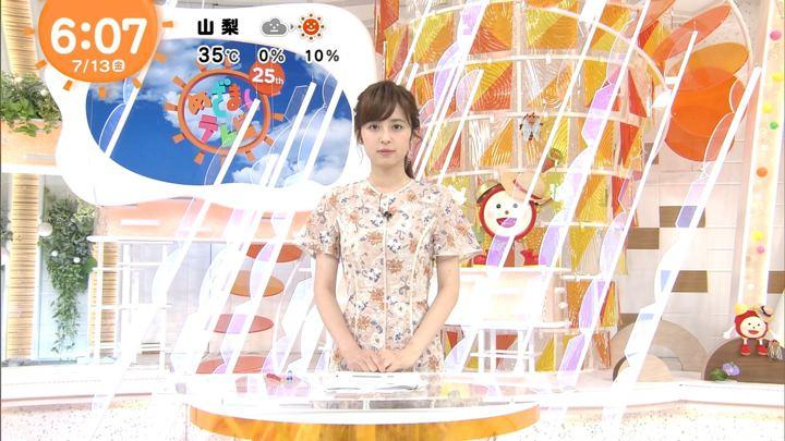 2018年07月13日久慈暁子の画像04枚目