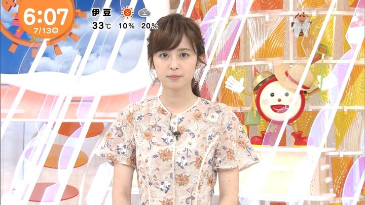 2018年07月13日久慈暁子の画像05枚目