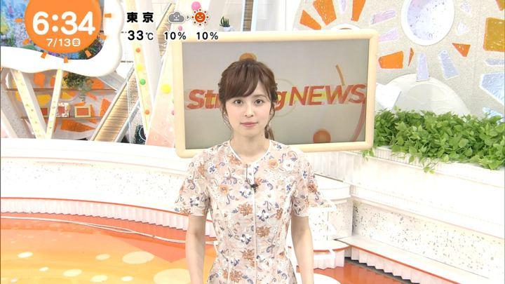 2018年07月13日久慈暁子の画像07枚目