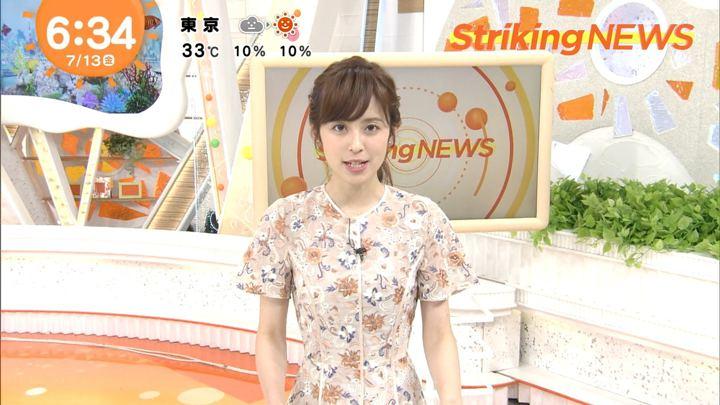 2018年07月13日久慈暁子の画像08枚目