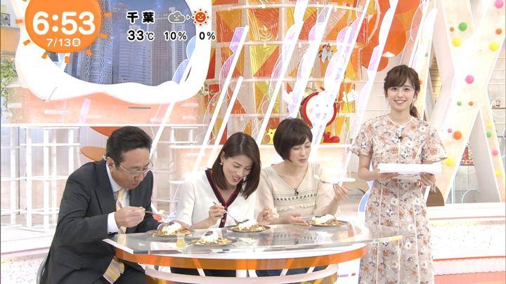2018年07月13日久慈暁子の画像09枚目
