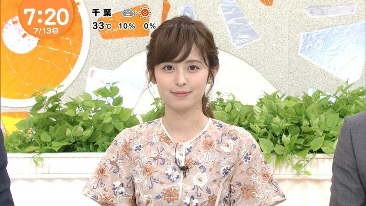 2018年07月13日久慈暁子の画像11枚目