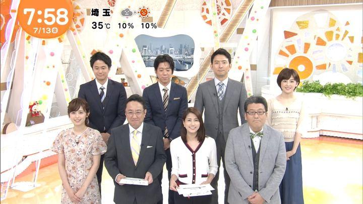 2018年07月13日久慈暁子の画像12枚目