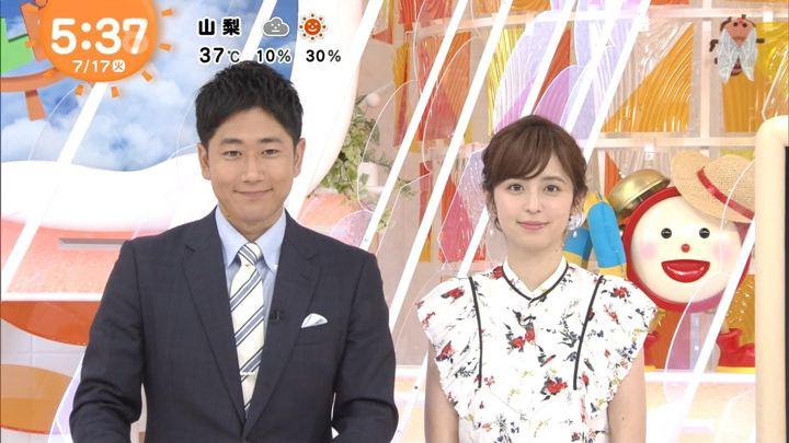 2018年07月17日久慈暁子の画像01枚目