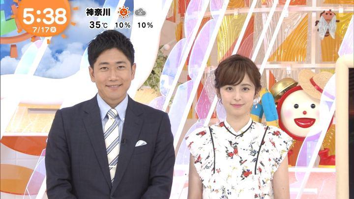 2018年07月17日久慈暁子の画像03枚目