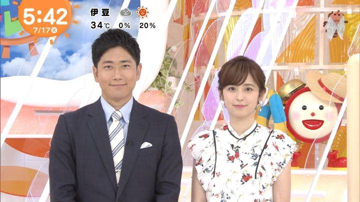 2018年07月17日久慈暁子の画像05枚目