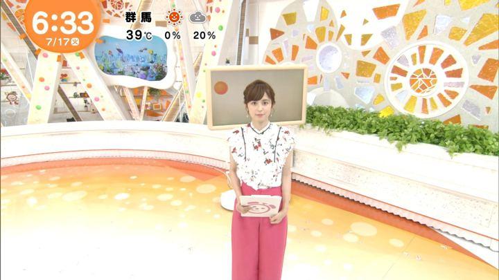 2018年07月17日久慈暁子の画像09枚目
