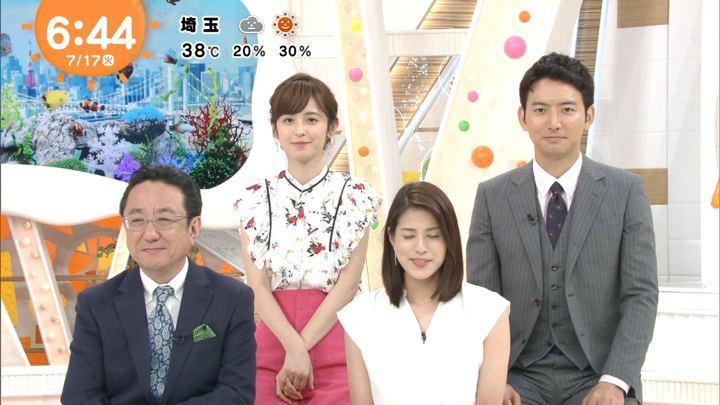 2018年07月17日久慈暁子の画像11枚目