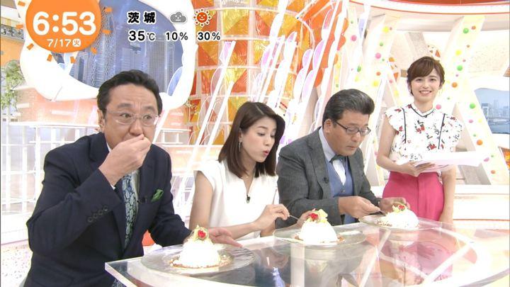 2018年07月17日久慈暁子の画像12枚目