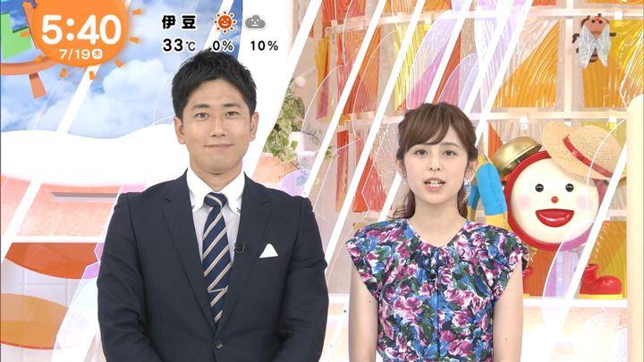 2018年07月19日久慈暁子の画像02枚目