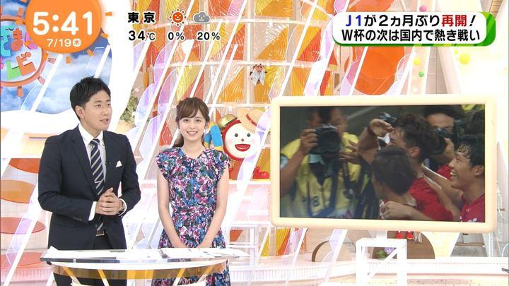 2018年07月19日久慈暁子の画像03枚目
