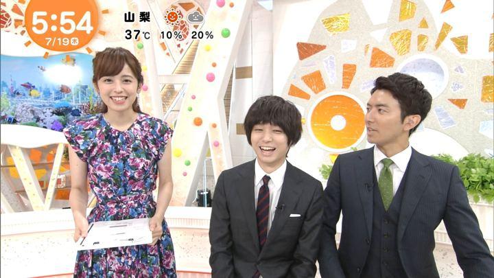 2018年07月19日久慈暁子の画像05枚目