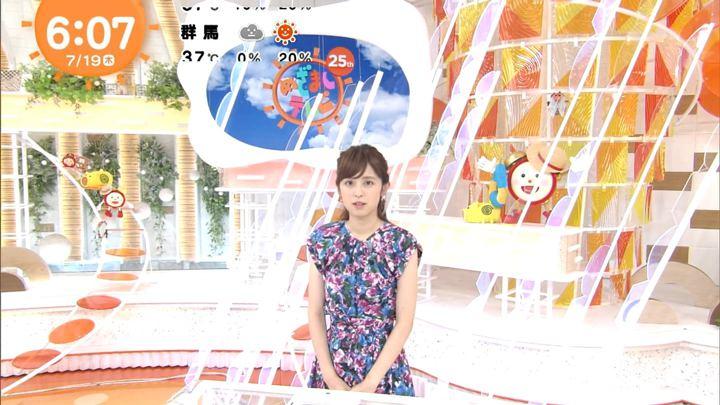 2018年07月19日久慈暁子の画像08枚目