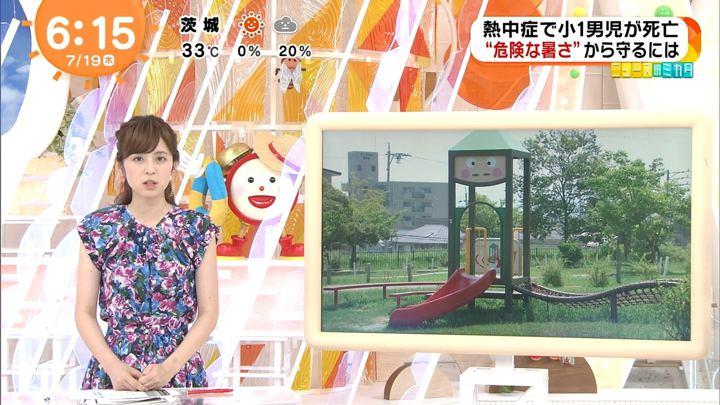 2018年07月19日久慈暁子の画像10枚目