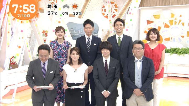 2018年07月19日久慈暁子の画像14枚目