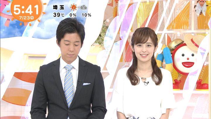 2018年07月23日久慈暁子の画像01枚目