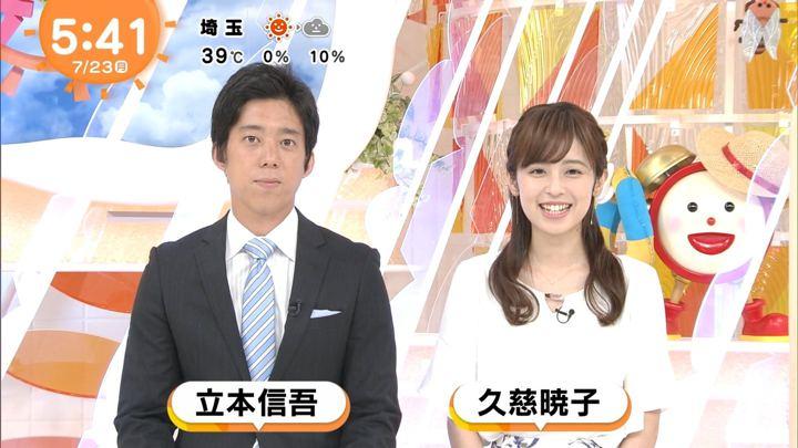 2018年07月23日久慈暁子の画像02枚目