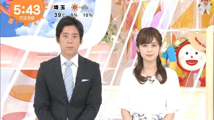 2018年07月23日久慈暁子の画像04枚目