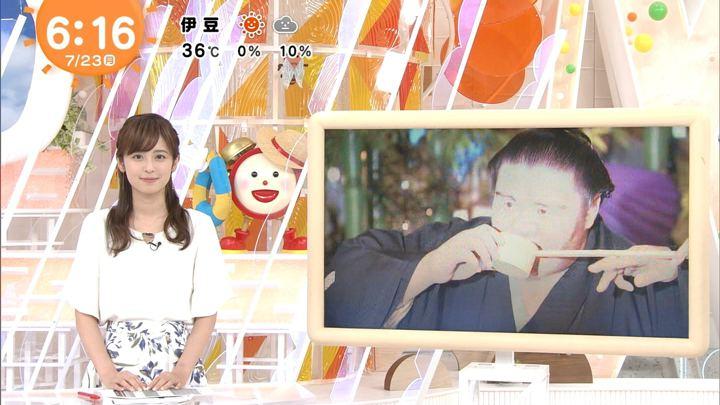 2018年07月23日久慈暁子の画像06枚目