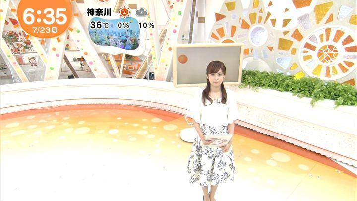 2018年07月23日久慈暁子の画像07枚目