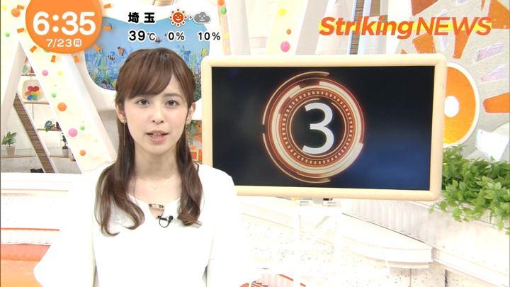 2018年07月23日久慈暁子の画像09枚目