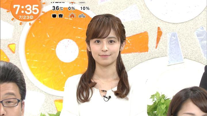 2018年07月23日久慈暁子の画像13枚目