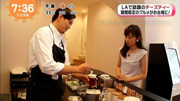 2018年07月23日久慈暁子の画像18枚目