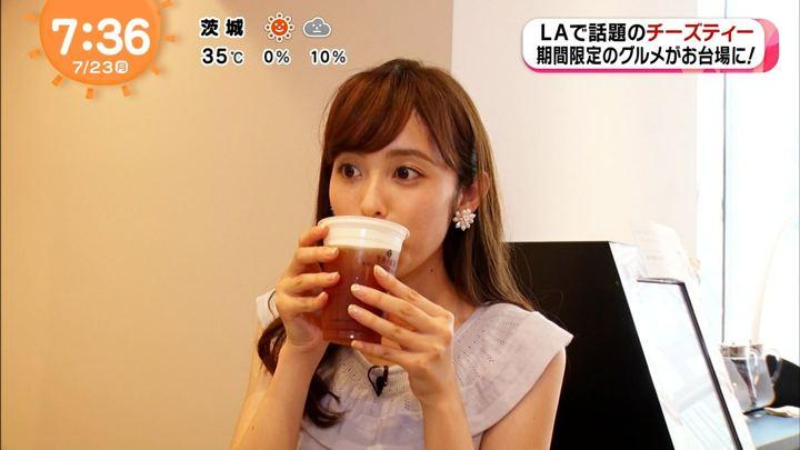 2018年07月23日久慈暁子の画像20枚目