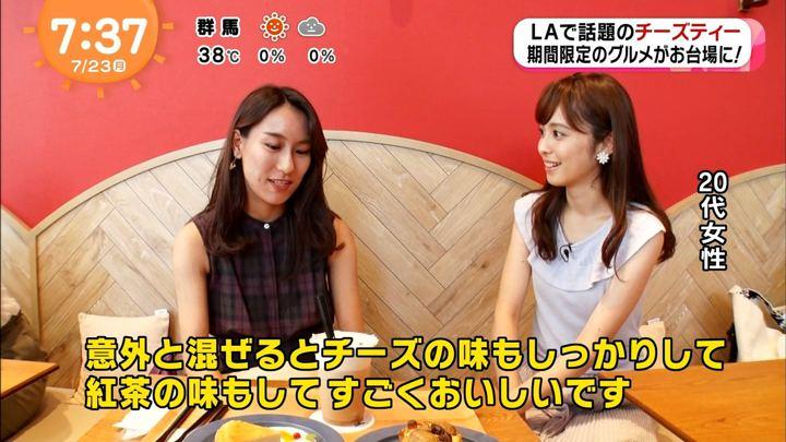 2018年07月23日久慈暁子の画像26枚目