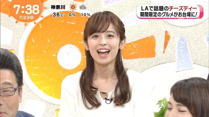 2018年07月23日久慈暁子の画像30枚目