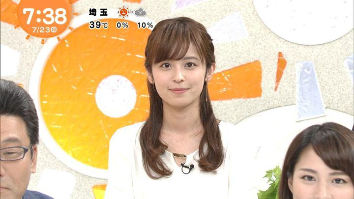 2018年07月23日久慈暁子の画像31枚目