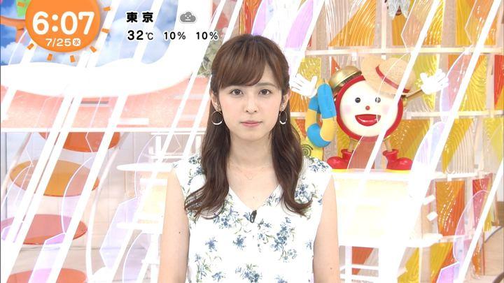 2018年07月25日久慈暁子の画像06枚目