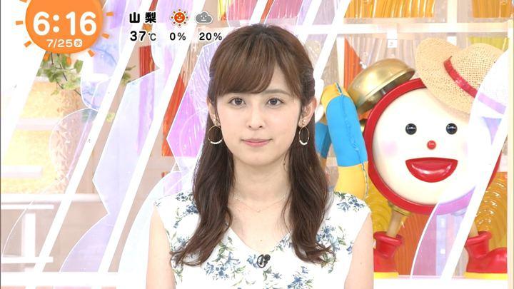 2018年07月25日久慈暁子の画像08枚目
