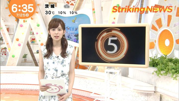 2018年07月25日久慈暁子の画像12枚目