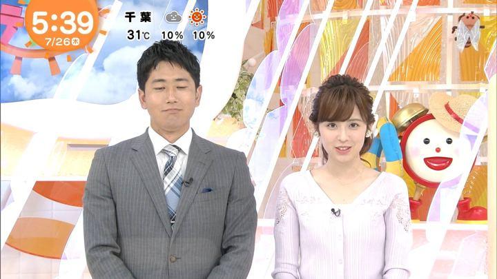 2018年07月26日久慈暁子の画像01枚目