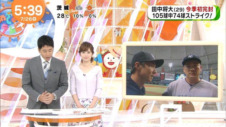 2018年07月26日久慈暁子の画像02枚目