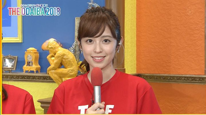 2018年07月28日久慈暁子の画像01枚目
