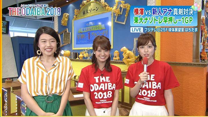 2018年07月28日久慈暁子の画像03枚目