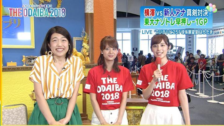 2018年07月28日久慈暁子の画像07枚目