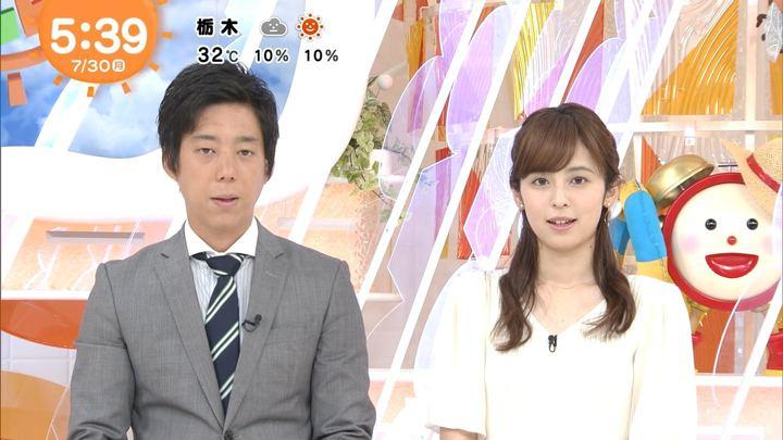2018年07月30日久慈暁子の画像01枚目