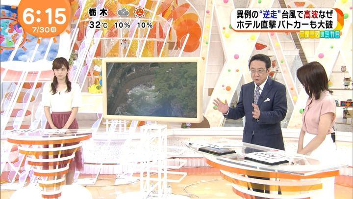 2018年07月30日久慈暁子の画像06枚目