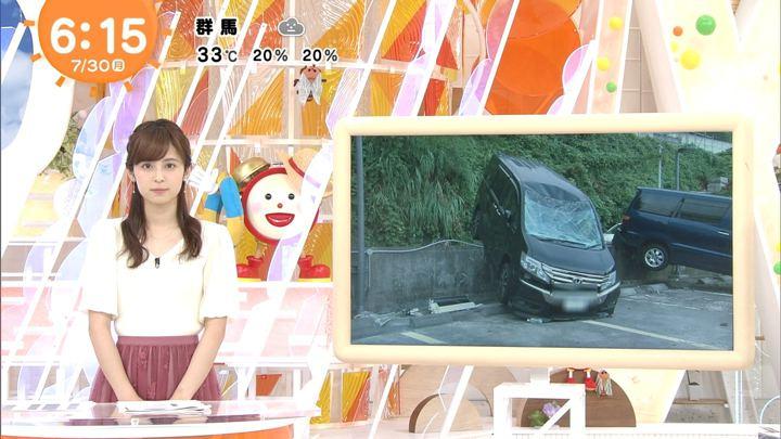 2018年07月30日久慈暁子の画像07枚目