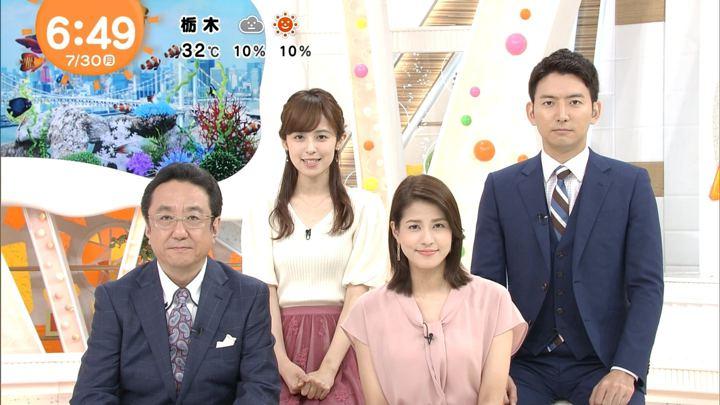 2018年07月30日久慈暁子の画像11枚目