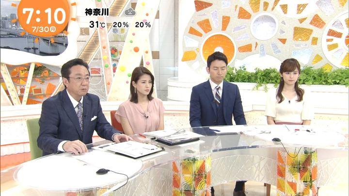 2018年07月30日久慈暁子の画像14枚目