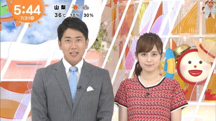 2018年07月31日久慈暁子の画像01枚目