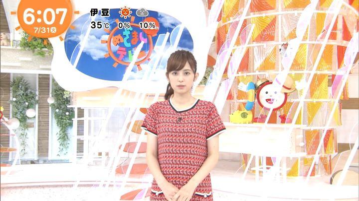 2018年07月31日久慈暁子の画像02枚目